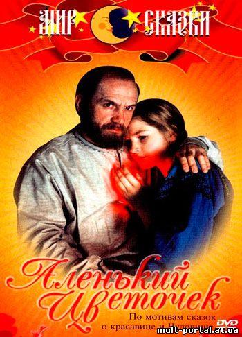 Песни из советских фильмов для детей скачать.